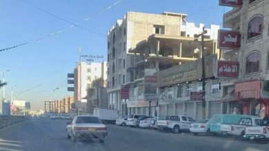 Photo of صنعاء .. اضراب جزئي للتجار
