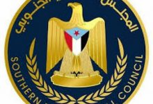 Photo of المجلس الانتقالي يتهم هادي بتعطيل استكمال اتفاق الرياض