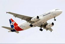 Photo of رحلات طيران اليمنية الاثنين 30 نوفمبر/تشرين ثان 2020