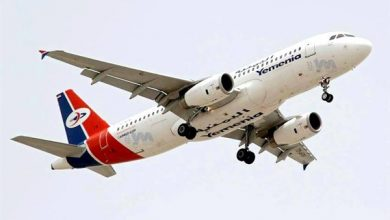 Photo of رحلات طيران اليمنية الأربعاء 22 ينيار/كانون ثان 2020