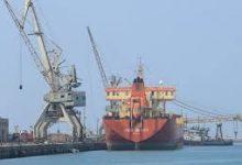 Photo of الاعلان عن وصول ناقلة وقود ثالثة إلى غاطس ميناء الحديدة