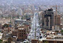 Photo of صنعاء تطرح شروط الوصول للتسوية السياسية على الطاولة الاوروبية