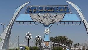 Photo of التحالف يعلن وصول أسرى سعوديين إلى الرياض