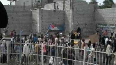 Photo of تظاهرة مناوئة للتحالف في أبين