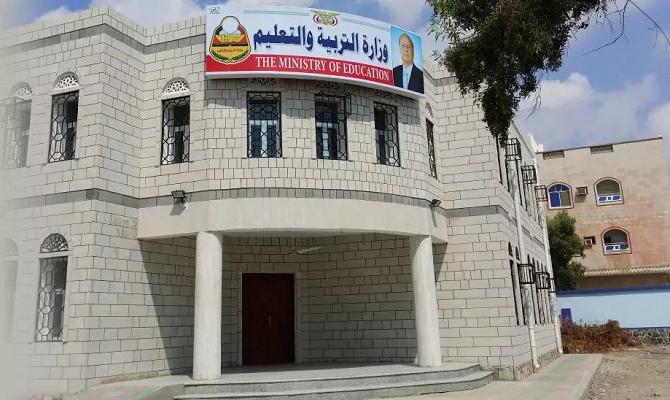 عدن وزارة التربية والتعليم تعلن نتيجة الثانوية العامة موقع يمنات الأخباري