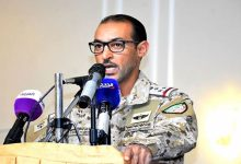 Photo of قوات التحالف في عدن تعلن تنفيذ المرحلة الثانية من اتفاق الرياض واستمرار الانسحابات من أبين