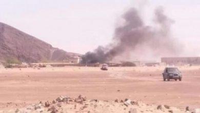 Photo of مأرب .. استهداف جديد لمقر وزارة الدفاع