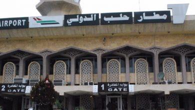 Photo of سوريا .. استئناف تشغيل مطار حلب الدولي