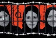 Photo of العفو الدولية: السعودية تحاول تحسين صورتها خارجياً وتنتهك حقوق النشطاء داخلياً