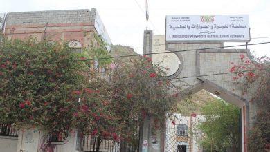 Photo of تعز .. اعتقال العشرات من طالبي الحصول على جوازات السفر