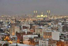 Photo of صنعاء .. وزارة الخدمة تدعو باتخاذ الإجراءات الوقائية والاحترازية عقب إجازة عيد الفطر