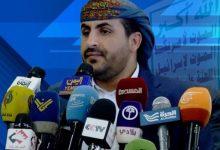 Photo of ناطق انصارالله: التحالف لا يتعاطى بإيجابية مع السلام وروسيا قادرة على طرح أفكار لوقف حرب اليمن