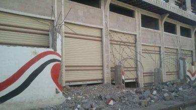 "Photo of ""وثائق"" .. حكومة الانقاذ تحول مباني مدرسية في العاصمة صنعاء للاستخدام التجاري"