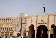 Photo of صنعاء .. اعلان نتيجة الثانوية العامة والأول من كل قسم