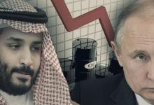Photo of لماذا الحرب النفطية بين روسيا والسعودية..؟ وهل تتجاوز في خطورتها فيروس كورونا..؟