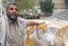 Photo of ضبط شحنة كمامات في عدن كانت في طريقها للتصدير