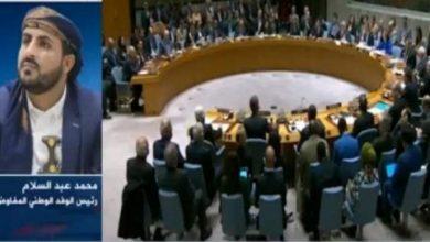 Photo of متحدث أنصار الله يكشف عن الاتفاق الذي سيوقعوا عليه