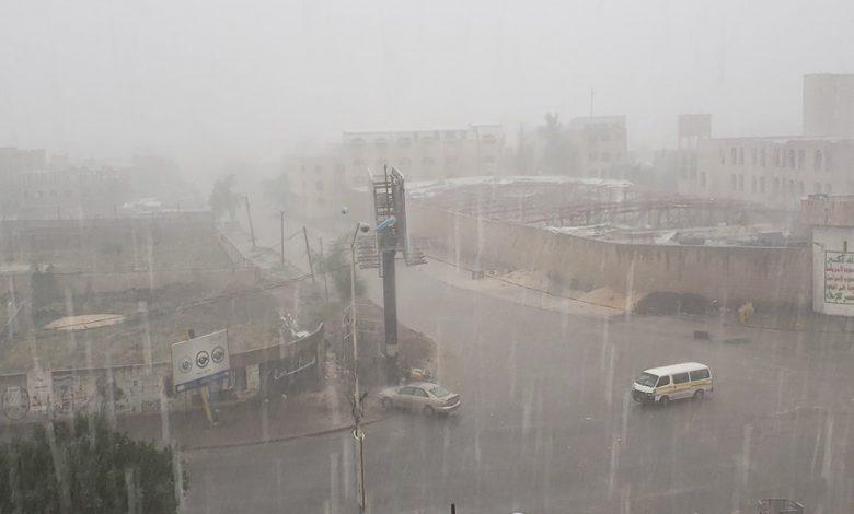 Photo of الأرصاد: أمطار رعدية على بعض المناطق الجبلية ونشاط للرياح على أجزاء من السواحل