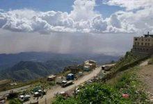 Photo of الأرصاد: حرارة مرتفعة وأمطار متفاوتة الشدة