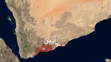 Photo of هدوء حذر في جبهات القتال بأبين وخلافات على الطاولة في الرياض