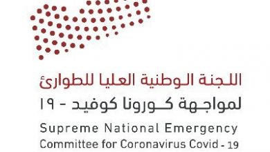 "Photo of تسجيل اكثر ""30"" إصابة ووفاة وشفاء من فيروس كورونا في ""5"" محافظات"