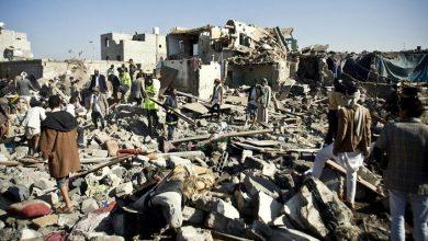Photo of الأمم المتحدة تعلن حصيلة الضحايا المدنيين جراء الصراع المسلح في اليمن