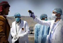 Photo of المهرة .. تسجيل ثاني حالة إصابة مؤكدة بفيروس كورونا