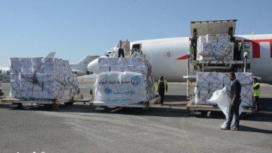 Photo of طائرة امدادات طبية تصل مطار صنعاء