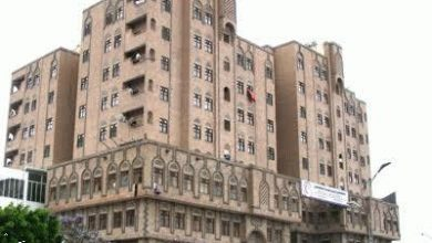 Photo of مكتب أوقاف أمانة العاصمة يعتقل مسن ويزج به في سجن غير قانوني