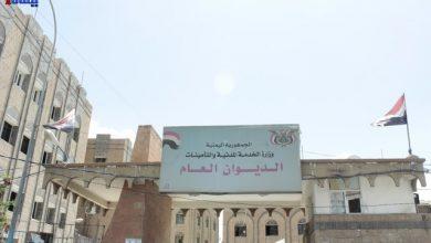 """Photo of """"وثيقة"""" .. صنعاء .. الخدمة المدنية تطالب وحدات الخدمة العامة المركزية والمحلية موافاتها بكشوفات المرتبات لشهر ديسمبر/كانون أول 2014"""