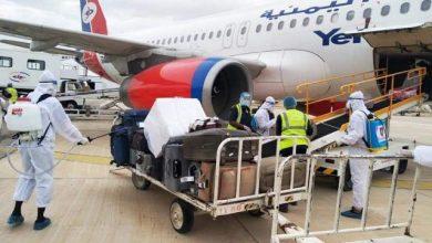 Photo of رحلات طيران اليمنية الخميس 24 سبتمبر/أيلول 2020