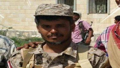 Photo of أبين .. اغتيال قيادي في الحزام الأمني