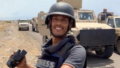 Photo of اليونسكو تدين اغتيال الصحفي نبيل القعيطي