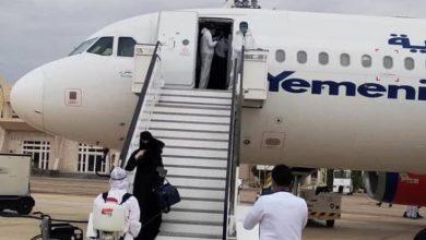 Photo of وصول الدفعة الثانية من العالقين اليمنيين في الخارج والسفارة اليمنية بالأردن تطالب العالقين بالحجز الالكتروني