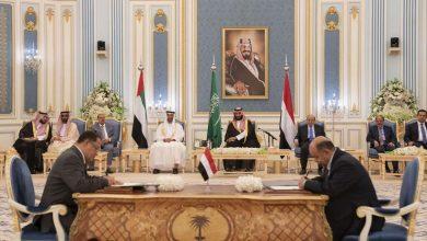 Photo of موقع اماراتي: بيانات وشيكة خلال الساعات القادمة بشأن تنفيذ اتفاق الرياض