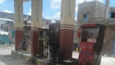 Photo of تعز .. احراق محطة وقود ونهب محلات تجارية جراء اشتباكات بين فصائل مسلحة