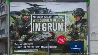 Photo of اتهامات لمسؤول إعلامي بالجيش الألماني بالتعاطف مع اليمين المتطرف