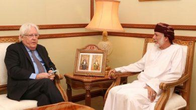 Photo of مسقط .. ابن علوي يلتقي غريفيث لمناقشة الوضع في اليمن