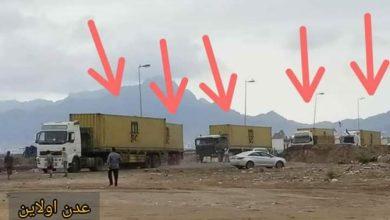 """Photo of متحدث الانتقالي يكشف عن مصير أموال البنك المركزي التي نقلتها قوة تابعة للمجلس إلى أحد المعسكرات بـ""""عدن"""""""