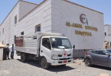 Photo of الاعلان عن اغلاق مركز عزل لمعالجة مرضى كورونا في عدن