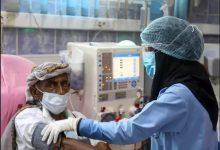 Photo of الأمم المتحدة : 76 % من مصابي كورونا باليمن رجال