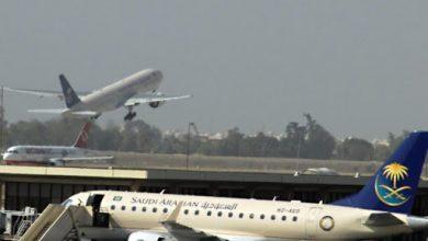 Photo of هبوط اضطراري لطائرة يمنية في مطار سعودي