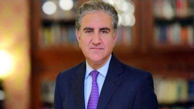 Photo of إصابة وزير خارجية باكستان بكورونا