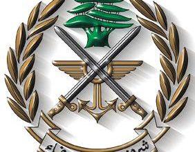 Photo of الجيش اللبناني يصدر أول بيان له بعد تسليمه ادارة حالة الطوارئ في العاصمة بيروت