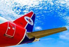 Photo of رحلات طيران اليمنية الاثنين 07 مارس/آذار 2021