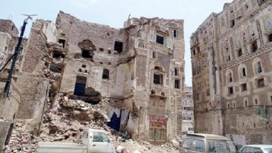 Photo of يونسكو صنعاء تكشف عدد المنازل المنهارة في مدينة صنعاء القديمة