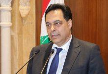 Photo of رئيس الوزراء اللبناني يعلن استقالة حكومته