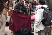 Photo of صنعاء .. أم وأبنها ضحية لرصاص الأب وسط الشارع