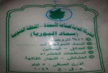 "Photo of ""وثائق"" التحالف يمنع استيراد سماد ""اليوريا"" عبر المنافذ البحرية ويسمح باستيرادها من المصانع السعودية"