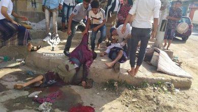 Photo of حرب عصابات في مدينة تعز والضحايا مدنيين